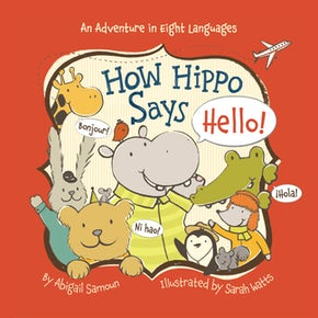 How Hippo Says Hello!