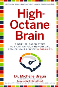 High-Octane Brain