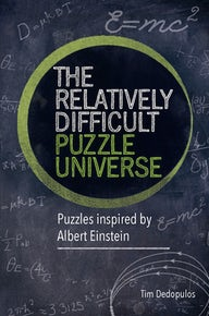 The Relatively Difficult Puzzle Universe
