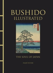 Bushido Illustrated
