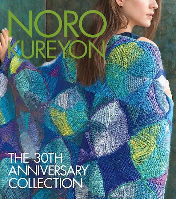 Noro Kureyon